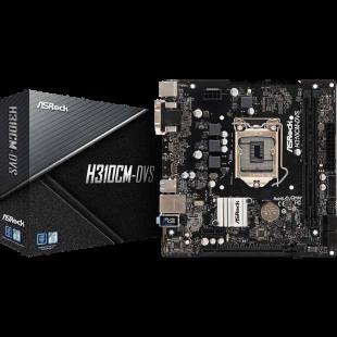 Asrock H310CM-DVS, Intel H310, 1151, Micro ATX, DDR4, VGA, DVI